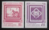 Poštovní známky OSN New York 1991 Poštovní administrativa Mi# 621-22