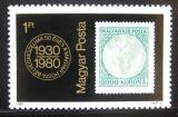 Poštovní známka Maďarsko 1980 Poštovní muzeum Mi# 3428