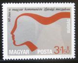 Poštovní známka Maďarsko 1978 Hnutí mladých komunistů Mi# 3273