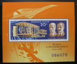 Poštovní známka Maďarsko 1978 Historie letectví Mi# Block 129