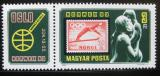 Poštovní známka Maďarsko 1980 Výstava NORWEX Mi# 3432
