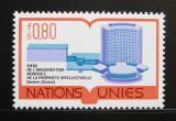 Poštovní známka OSN Ženeva 1977 Budovy WIPO Mi# 63