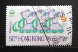 Poštovní známka Hongkong 1971 Tanec Mi# 259