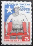 Poštovní známka Chile 1972 Průmysl mědi Mi# 778