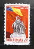 Poštovní známka Rumunsko 1970 Památník vítězství Mi# 2836