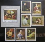 Poštovní známky Madarsko 1967 Umění Mi# 2330-36 + Block 58