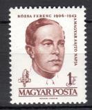 Poštovní známka Maďarsko 1961 Ferenc Rózsa Mi# 1726