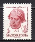 Poštovní známka Maďarsko 1961 József Rippl-Rónai, malíř Mi# 1787