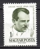 Poštovní známka Maďarsko 1961 Máte Zalka, spisovatel Mi# 1798