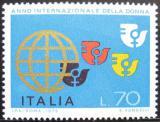 Poštovní známka Itálie 1975 Mezinárodní rok žen Mi# 1491