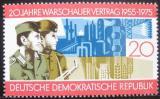 Poštovní známka DDR 1975 Varšavská smlouva Mi# 2043