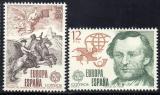 Poštovní známky Španělsko 1979 Evropa CEPT Mi# 2412-13