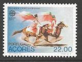 Poštovní známka Azory 1981 Evropa CEPT Mi# 342