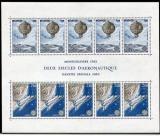 Poštovní známky Monako 1983 Evropa CEPT Mi# Block 23 Kat 15€