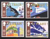 Poštovní známky Velká Británie 1988 Evropa CEPT Mi# 1147-50