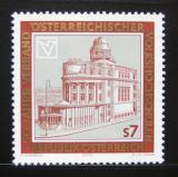 Poštovní známka Rakousko 2000 Centrum vzdělávání Mi# 2333