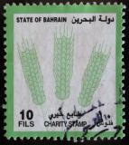 Poštovní známka Bahrajn 1973 Charita, zemědělství Mi# N/N