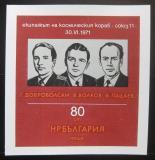 Poštovní známka Bulharsko 1971 Astronauti Mi# Block 34