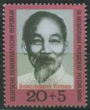 Poštovní známka DDR 1970 Prezident Ho Chi Minh Mi# 1602