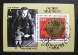 Poštovní známka DDR 1982 Jiří Dimitrov Mi# Block 68