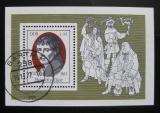 Poštovní známka DDR 1977 Heinrich von Kleist Mi# Block 51
