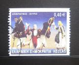 Poštovní známka Řecko 2002 Tanec Mi# 2091 C