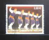 Poštovní známka Řecko 2002 Tanec Mi# 2095 C