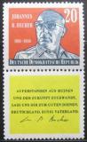 Poštovní známka DDR 1959 Johannes Becher Mi# 732
