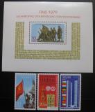 Poštovní známky DDR 1970 Výročí osvobození Mi# 1569-71 + Block 32