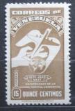 Poštovní známka Venezuela 1950 UPU, 75. výročí Mi# 556