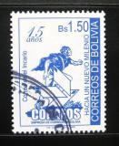 Poštovní známka Bolívie 2006 Výročí pošty Mi# 1630