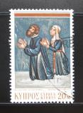 Poštovní známka Kypr 1971 Freska Mi# 349
