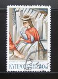 Poštovní známka Kypr 1971 Freska Mi# 352