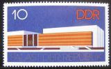 Poštovní známka DDR 1976 Palác republiky Mi# 2121