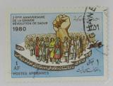 Poštovní známka Afghánistán 1980 Saurská revoluce Mi# 1234