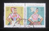 Poštovní známky DDR 1971 Lužické kroje Mi# 1723-24