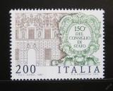 Poštovní známka Itálie 1981 Palác Spada Mi# 1769