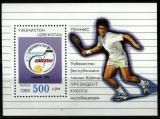 Poštovní známka Uzbekistán 1994 Tenis Mi# Block 3