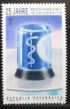 Poštovní známka Rakousko 1993 Rádiová lékařská služba Mi# 2087