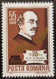 Poštovní známka Rumunsko 1965 Vasile Alecsandri Mi# 2441