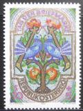 Poštovní známka Rakousko 1996 Den známek Mi# 2187