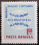 Poštovní známka Rumunsko 1967 Lingvistický kongres Mi# 2618