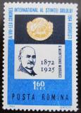 Poštovní známka Rumunsko 1964 Munteanu Murgoci Mi# 2259