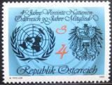 Poštovní známka Rakousko 1985 OSN, 40. výročí Mi# 1817