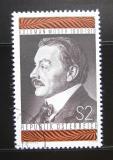 Poštovní známka Rakousko 1968 Koloman Moser, rytec Mi# 1271