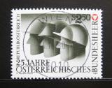 Poštovní známka Rakousko 1980 Federální armáda Mi# 1659