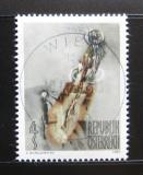 Poštovní známka Rakousko 1980 Umění, K. Brandstatter Mi# 1655