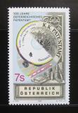 Poštovní známka Rakousko 1999 Patentní úřad Mi# 2276