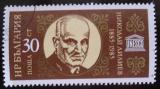 Poštovní známka Bulharsko 1985 Nikolaj Liliev, básník Mi# 3338