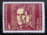 Poštovní známka Bulharsko 1984 Nikola Vapzarov Mi# 3293